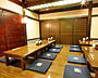 藩 麹町店のおすすめポイント1