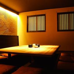 居酒屋 聚楽 じゅらくの雰囲気1