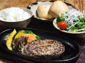 ノギス NOGISU 松山のおすすめ料理2
