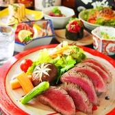 神戸 播馬 Harimaのおすすめ料理3