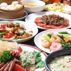 中国料理 虎 宇都宮のコース写真