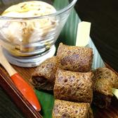 沖縄料理 あしびな~ 桜丘店のおすすめ料理3