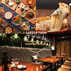 名古屋ガーデンファーム 金山駅前店の写真