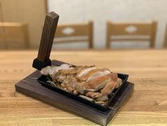 鶏モモの鍬焼き