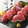 個室居酒屋 和菜美 wasabi 広島袋町店のおすすめポイント3