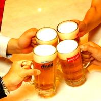 当店の飲み放題コースにあるビールは完全に生です★