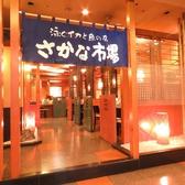 【泳ぐ魚とイカの店】さかな市場 大名店!新鮮な魚を最高の調理法で提供致します♪