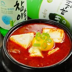 韓国料理 サムギョプサル専門店 辛のおすすめ料理3