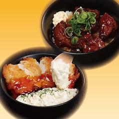 チキン南蛮×濃厚てりマヨから揚げ丼/チキン南蛮×辛味噌豚カルビ丼