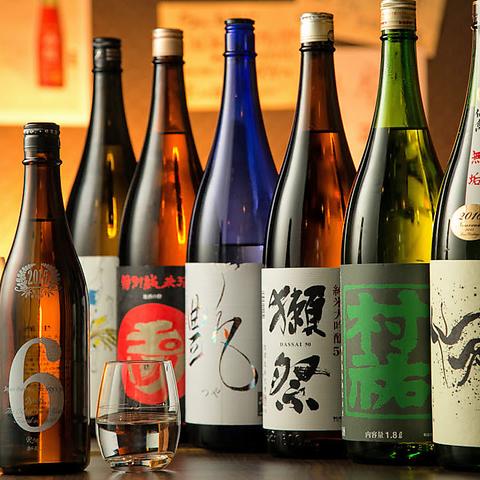 串揚げ/おばんざい/なんでも居酒屋・こだわりの日本酒も豊富にご用意♪