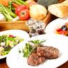 ラ・ブーシェリー・エ・ヴァン La Boucherie et Vin 肉屋のワイン食堂 浜松町店のおすすめポイント1