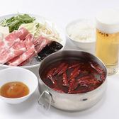 札幌四川飯店 エスタ店のおすすめ料理3