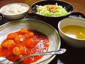ムーラン食堂のおすすめ料理2