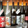 【焼酎・日本酒各種】全国各地から納得の品揃えとなっています。いぶしぎん自慢の創作燻し料理と共にお楽しみ下さい。