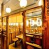 九州料理ともつ鍋 熱々屋 小牧店のおすすめポイント3
