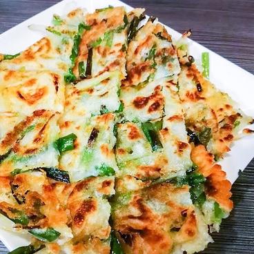 Pagyonのおすすめ料理1