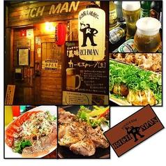 リッチマン RICH MAN 京橋 本店の写真