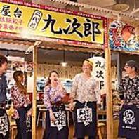 水戸駅すぐそばのアットホームな居酒屋