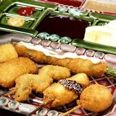 串の坊 新宿歌舞伎町店のおすすめ料理2