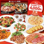 笑笑 名古屋駅前店 ごはん,レストラン,居酒屋,グルメスポットのグルメ