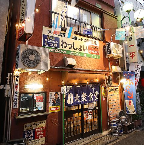 太田駅北口ゴールデン街、昭和歌謡の流れる居酒屋!懐かしく居心地のいい雰囲気!