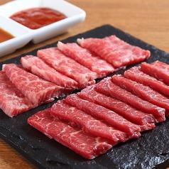 韓国料理 安家の写真