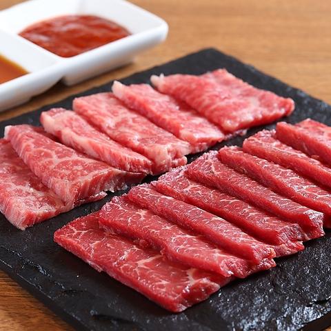 韓国料理 安家