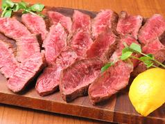 肉処 てんこのおすすめ料理1