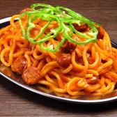 肉処祭りのおすすめ料理3