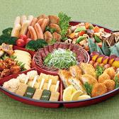 梅の花 二子玉川店のおすすめ料理2