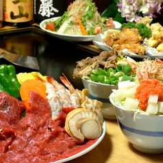 浦島たろうのおすすめ料理1