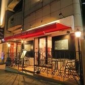 Albida Lounge アルビダラウンジの雰囲気2