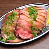 肉処祭りのおすすめ料理2