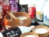 韓国食彩 オモニ 鶉店のおすすめポイント1