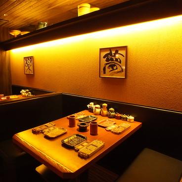 串の坊 新宿歌舞伎町店の雰囲気1