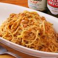 料理メニュー写真Bolognese 自家製ボロネーゼ
