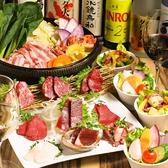 炙り酒場 HANABIのおすすめ料理2