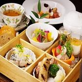 野村松花堂のおすすめ料理2