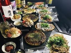 楽笑 神戸のおすすめ料理1