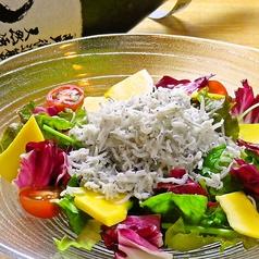 和粋彩 いずみのおすすめ料理2