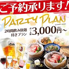 土間土間 五反田東口店のおすすめ料理1