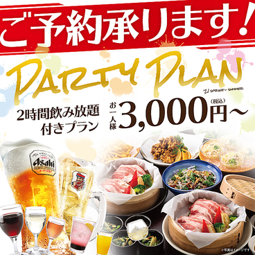 土間土間 松戸店のおすすめ料理1