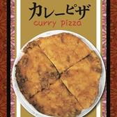インドダイニングカフェ マター 児島店のおすすめ料理2
