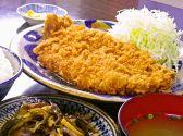 うみちか食堂のおすすめ料理2