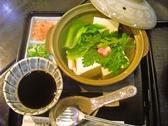 いっぷく処 古の花のおすすめ料理2