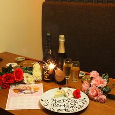 誕生日・記念日に…★個室でのお祝いはいかがですか?