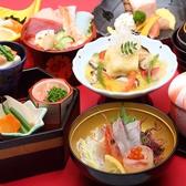 うみ膳やま膳 緑井店のおすすめ料理2