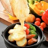 肉TOKIDOKIチーズ 川越店のおすすめ料理2