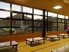 天然温泉 有馬富士 花山乃湯のおすすめポイント3