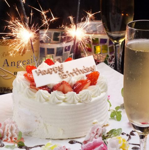 誕生日や記念日、歓送迎会にはホールケーキのご用意も可能です♪また、お誕生日はもちろん豪華なウエディングケーキのご用意も可能☆お電話でメッセージ内容等ご要望・相談を承ります。六本木で特別な夜をスタッフ一同お手伝いさせて頂きます。